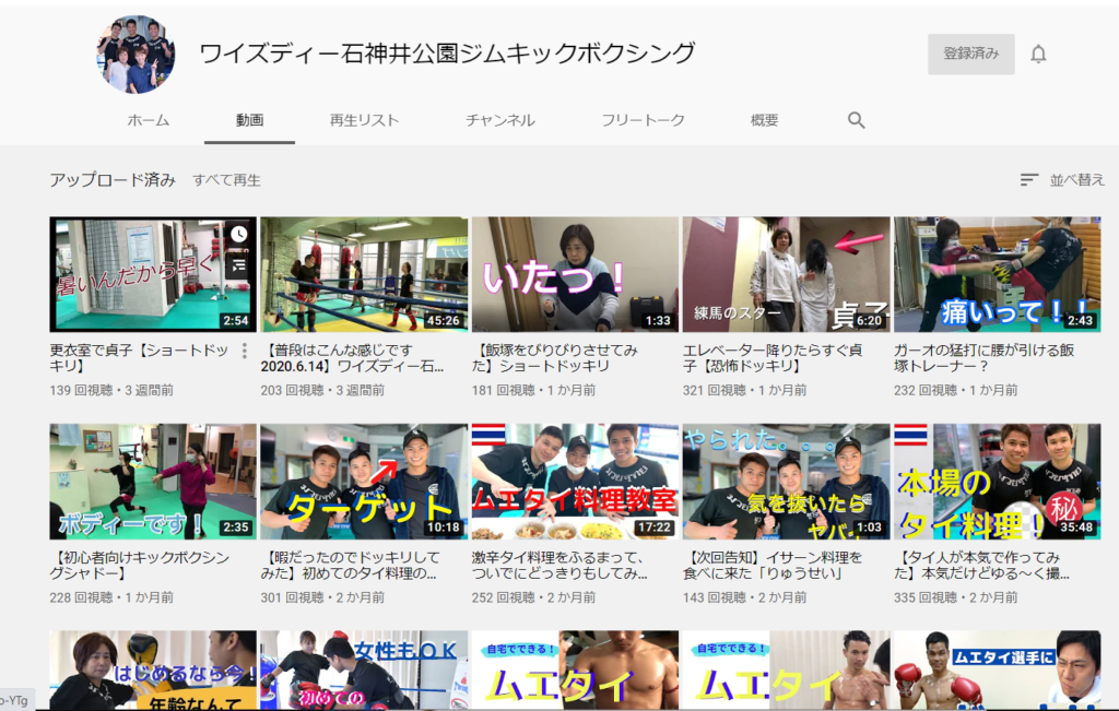 Y'ZD石神井公園ジムYouTube